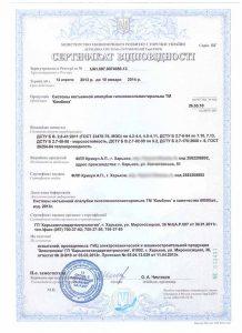 sertifikat-web